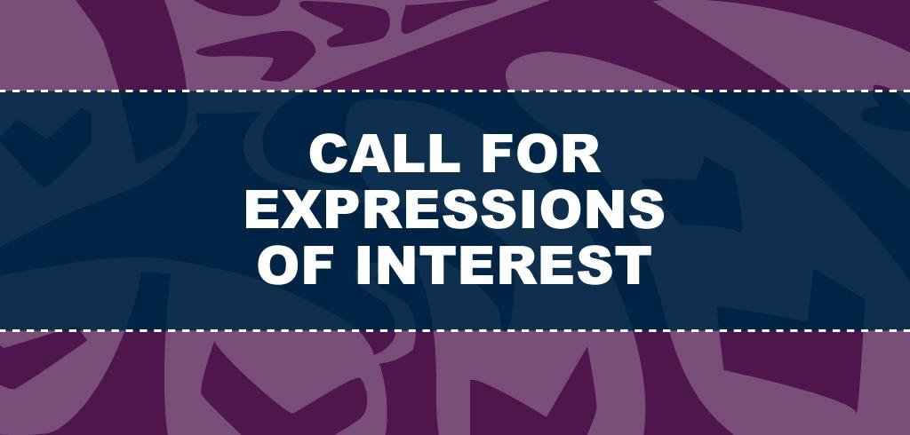 Call for Expressions of Interest: Enrolment Committee Workshop